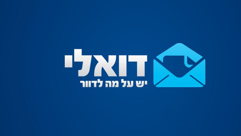 Doali Email & Sms Platform